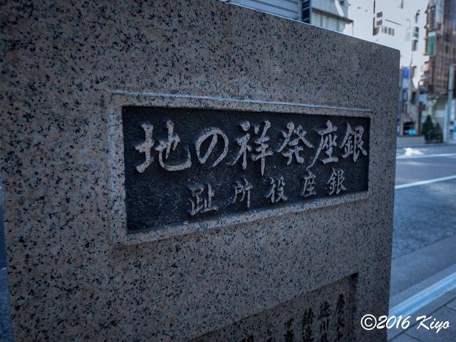 E1021934_CameraRAW_2048_signed.jpg