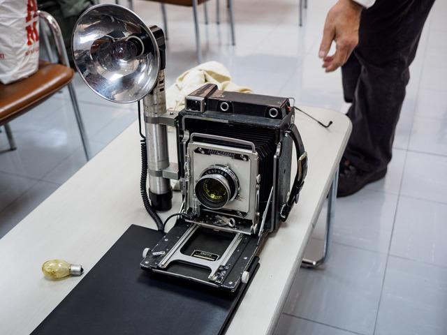 M1245760_CameraRAW_2048.jpg