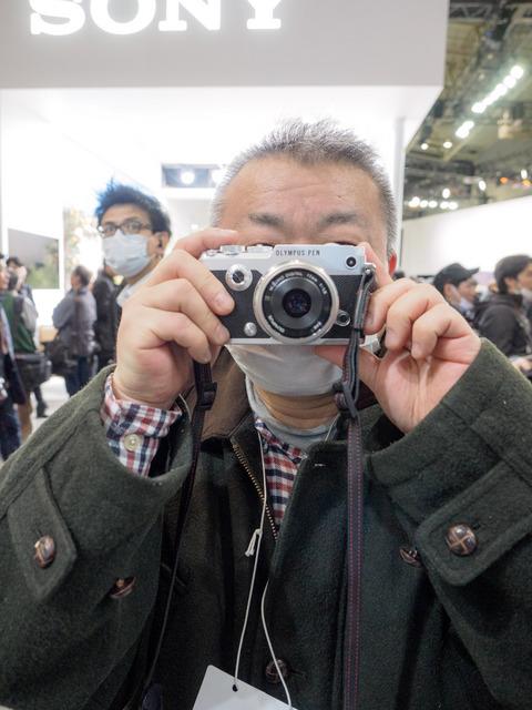 M2267980_CameraRAW_2048.jpg