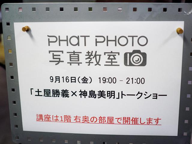 M9168170_CameraRAW_2048.jpg